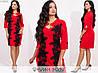 Жіноче плаття декорований мереживом ЕТ/-7122 - Червоний