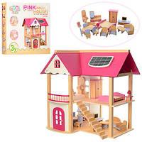 Деревянный кукольный домик с мебелью MD 1068