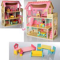 Деревянный кукольный домик с мебелью MD 2203
