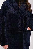 Супер модная женская шуба из искусственного барашка батал с 56 по 62 размер, фото 3