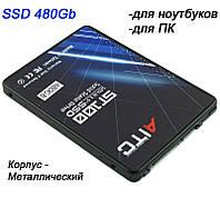 """SSD диск 480GB (480 ГБ) для ноутбука и ПК 2.5"""" (жесткий твердотельный накопительный) AITC AIST100S480 SATA"""