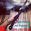 "Кальян электронный ""STARBUZZ"" (Старбаз)"