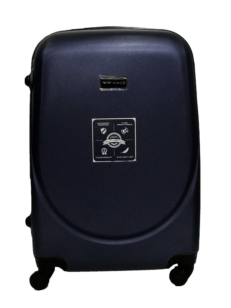 Чемодан 4 колеса темно-синий Большой (75*45*30) см
