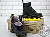 Мужские ботинки Dr Martens Fur Lined 1460 Serena Black (с мехом) 21797001, фото 5