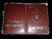 Паспорт ЕС с металлическим гербом