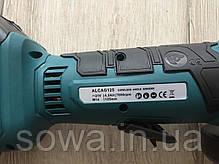 ✔️ Аккумуляторная болгарка Al-Fа_Альфа ALCAG125 ( 21V, 4.2 А/Ч ), фото 3