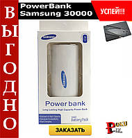 PowerBank Samsung 30000 mAh