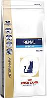 Сухой корм Royal Canin Renal Special Dry для взрослых котов с хронической почечной недостаточностью 500 г (НФ-00000247)