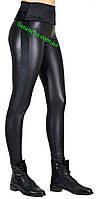 Лосины женские меховый лампас утеплённые черная эко-кожа на флисе/плюше размеры от 42 до 48