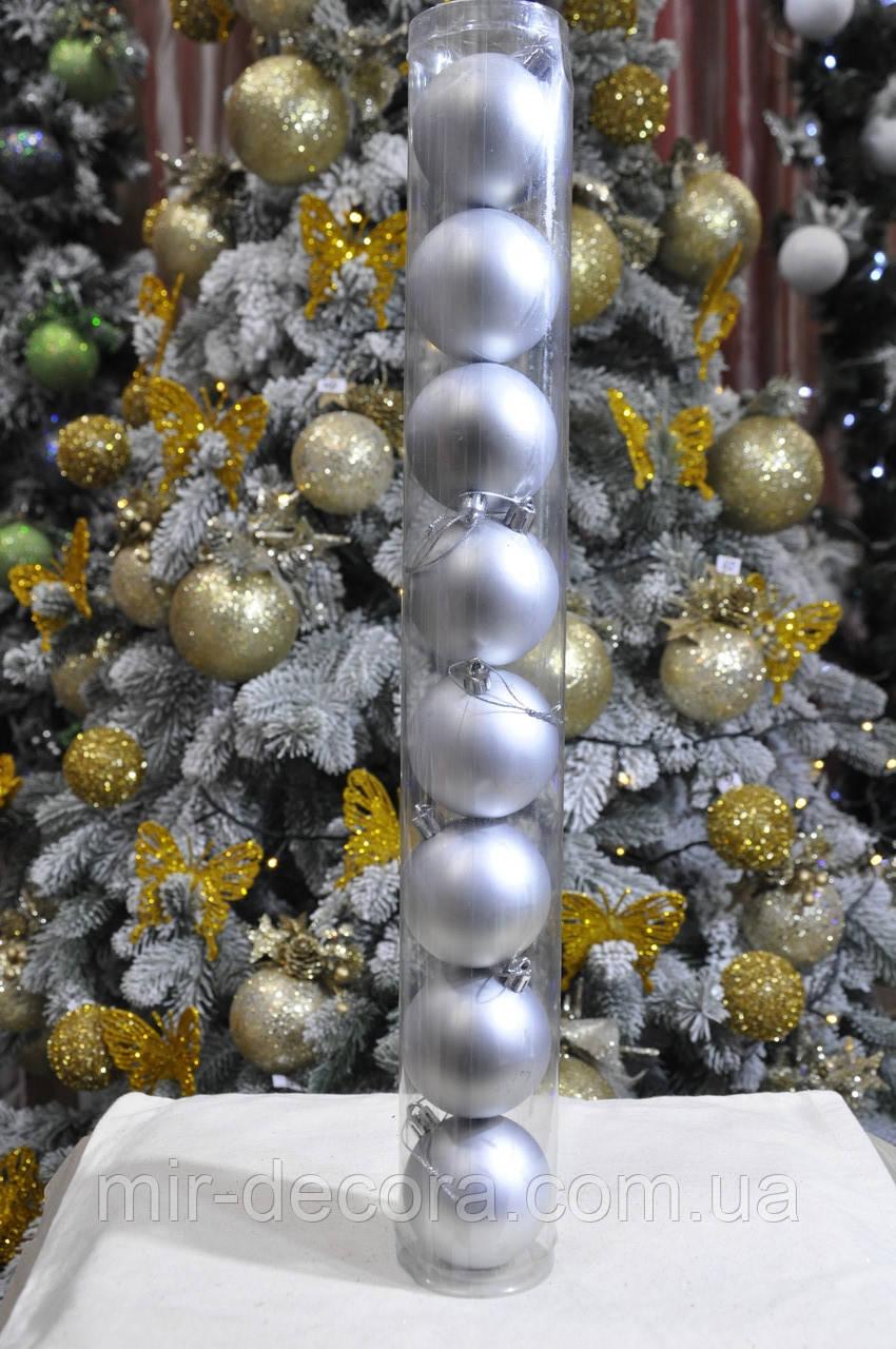 Набор матовых шаров на елку  (пластик), диаметр 60, 8 шт. Цвет серебро.