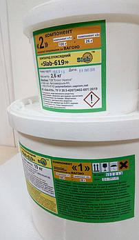 Смола епоксидна КЕ «Slab-619», 12,6 кг
