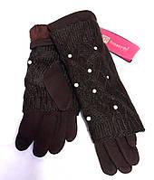 Сенсорные женские перчатки с жемчугом трикотаж, вязка (митенки), коричневые