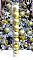 Набор матовых шаров на елку  (пластик), диаметр 60, 8 шт. Цвет золото., фото 1