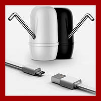 Насос - помпа WATER DISPENSER BW-28 для питьевой воды с встроенным аккумулятором и USB