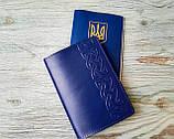 Обложки на украинский паспорт и загранпаспорт