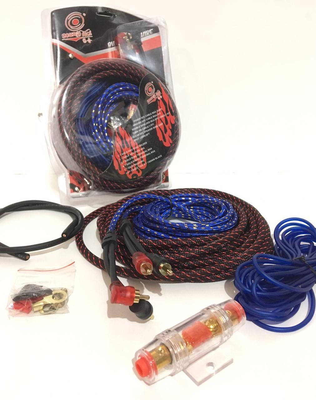 Набор проводов для подключения сабвуфера KIT BL 361