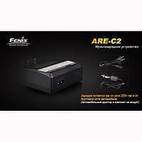 Зарядное устройство Fenix Charger ARE-C2 (18650, 16340, 14500, 26650, AA, ААА, С), фото 1
