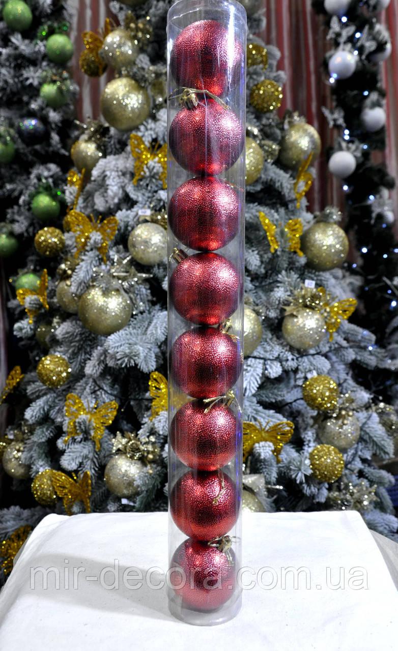 Набор перламутровых  шаров на елку  (пластик), диаметр 60, 8 шт. Цвет красный.
