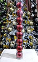 Набор перламутровых  шаров на елку  (пластик), диаметр 60, 8 шт. Цвет красный., фото 1