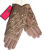 Сенсорные женские перчатки с жемчугом трикотаж, вязка (митенки), кофе с молоком