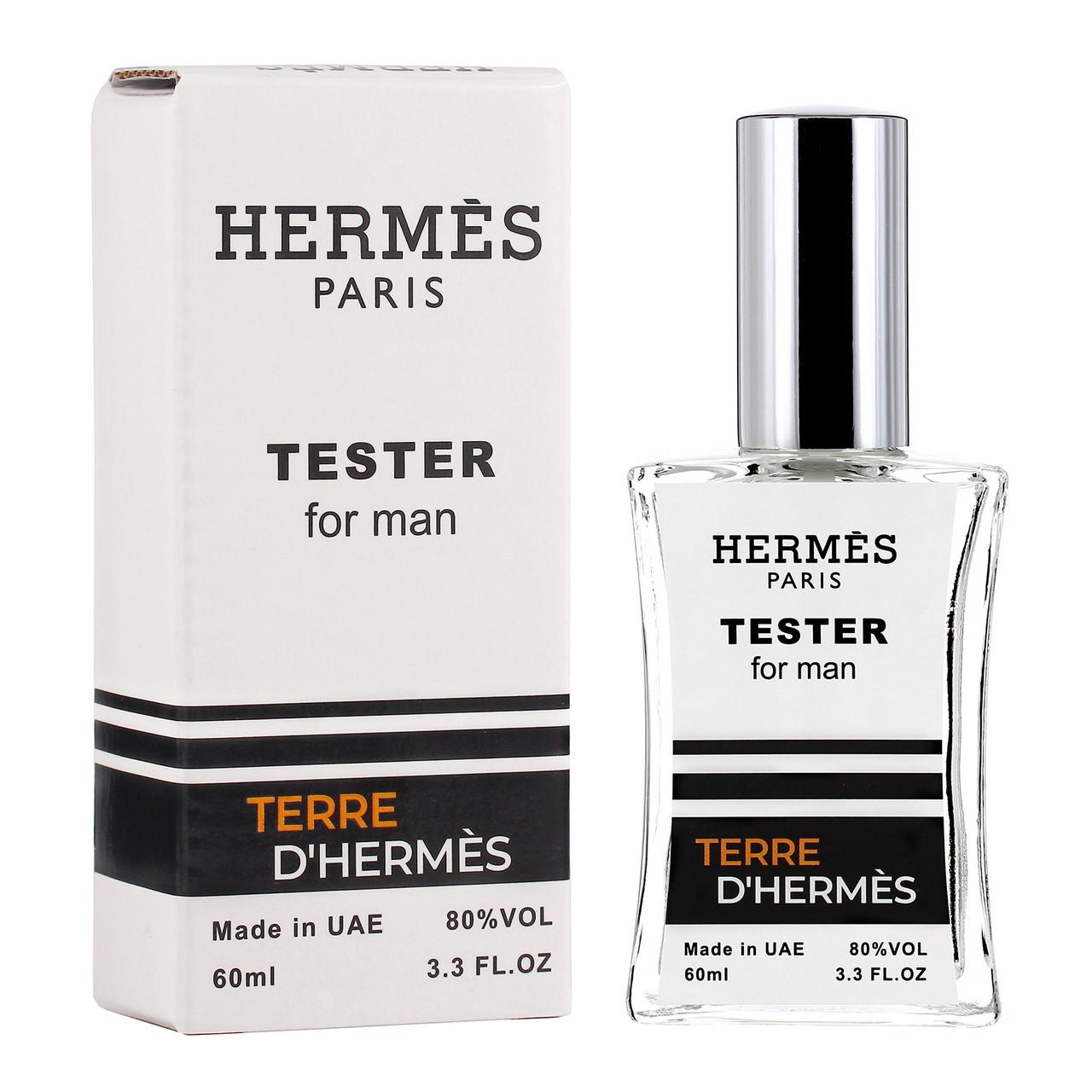 Тестер мужской Terre D`Herme 60 мл