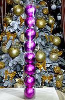 Набор перламутровых  шаров на елку  (пластик), диаметр 60, 8 шт. Цвет розовый., фото 1