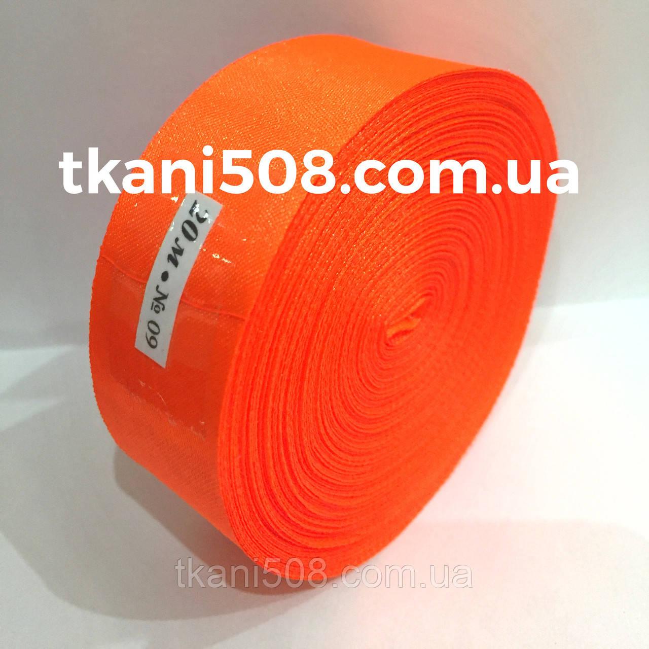 Атласная лента 2,5 cм -  ярко-оранжевый