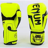 Перчатки боксерские PU на липучке VENUM BO-5698-Y (реплика)