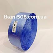 Атласна стрічка 2,5 см - блакитний 12