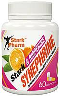 Жироспалювач Stark Synephrine & BioPerine 30 мг 60 капс (синефрин, екстракт гіркого апельсина)