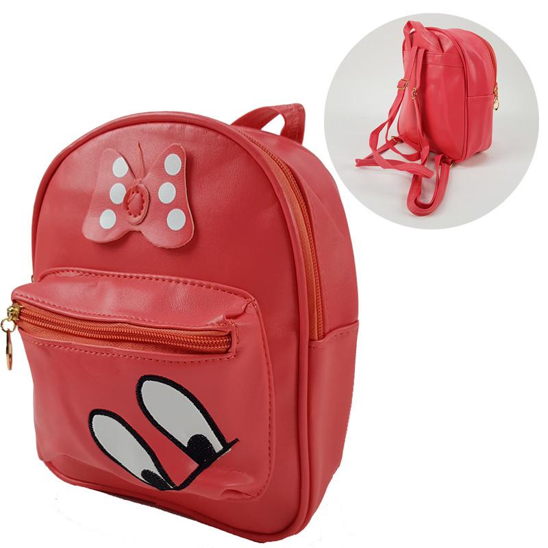 Дитячий рюкзак СR 1188