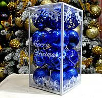 Набор новогодних шаров (пластик) 16 шт, диаметр 60 мм. Цвет синий., фото 1