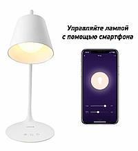 Настольная LED лампа NOUS S2 6W 2700-6500K с Wi-Fi + таймер выключения