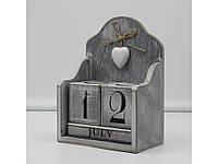 Вечный календарь «Из года в год» серый