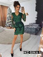 Элегантное кружевное платье, фото 1