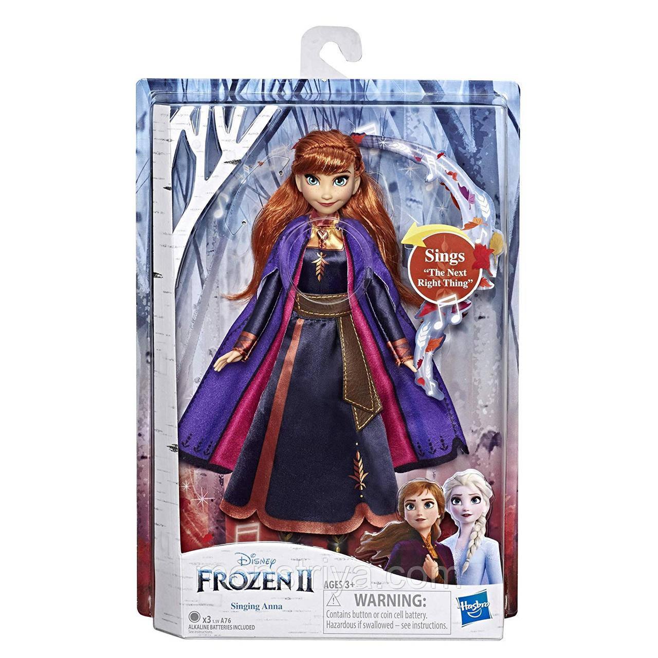 Поющая кукла Анна Холодное сердце 2 /Disney Frozen 2 Anna