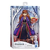 Поющая кукла Анна Холодное сердце 2 /Disney Frozen 2 Anna, фото 1