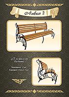 Кованые скамейки от производителя
