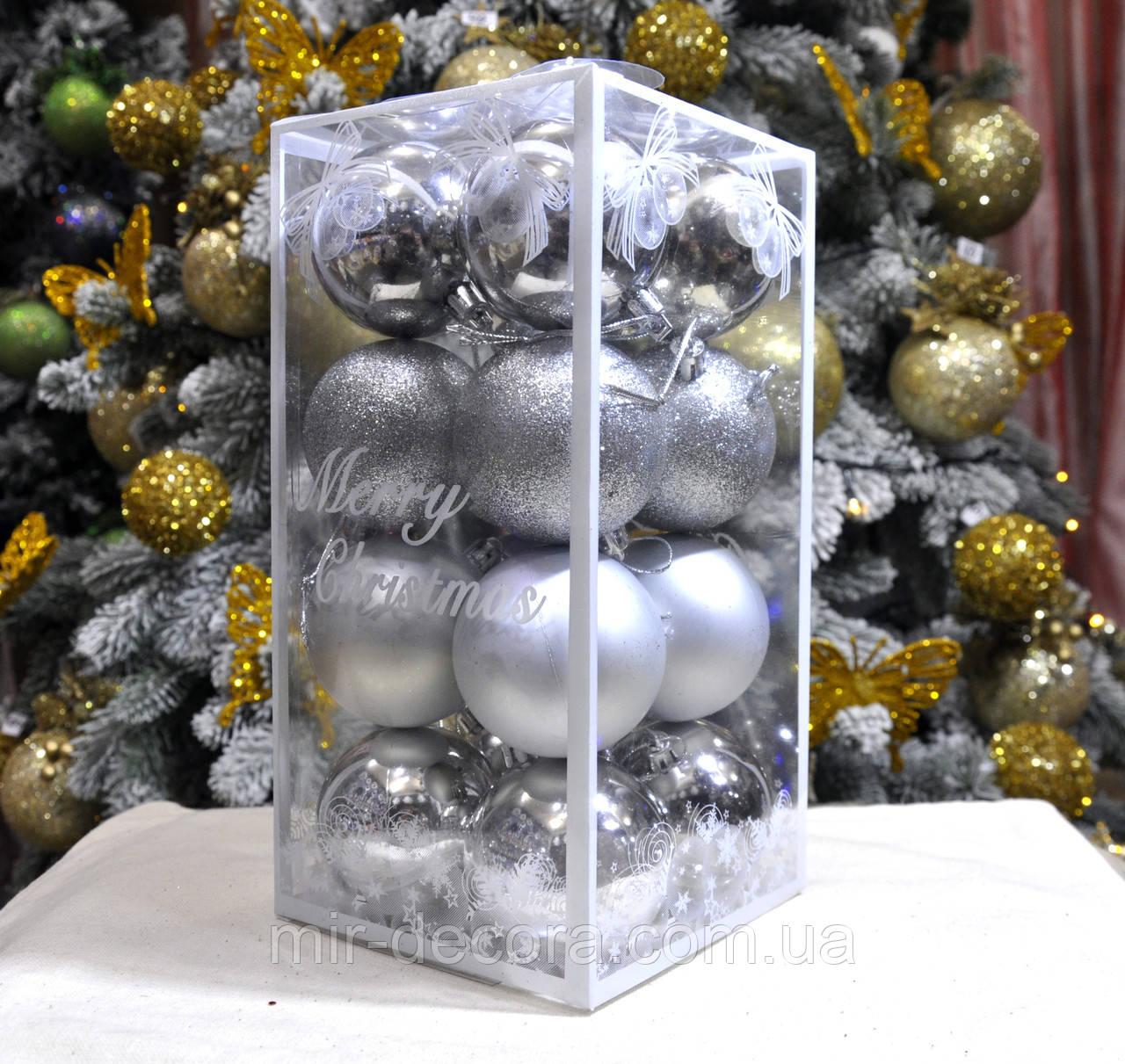Набор новогодних шаров (пластик) 16 шт, диаметр 60 мм. Цвет серебро.