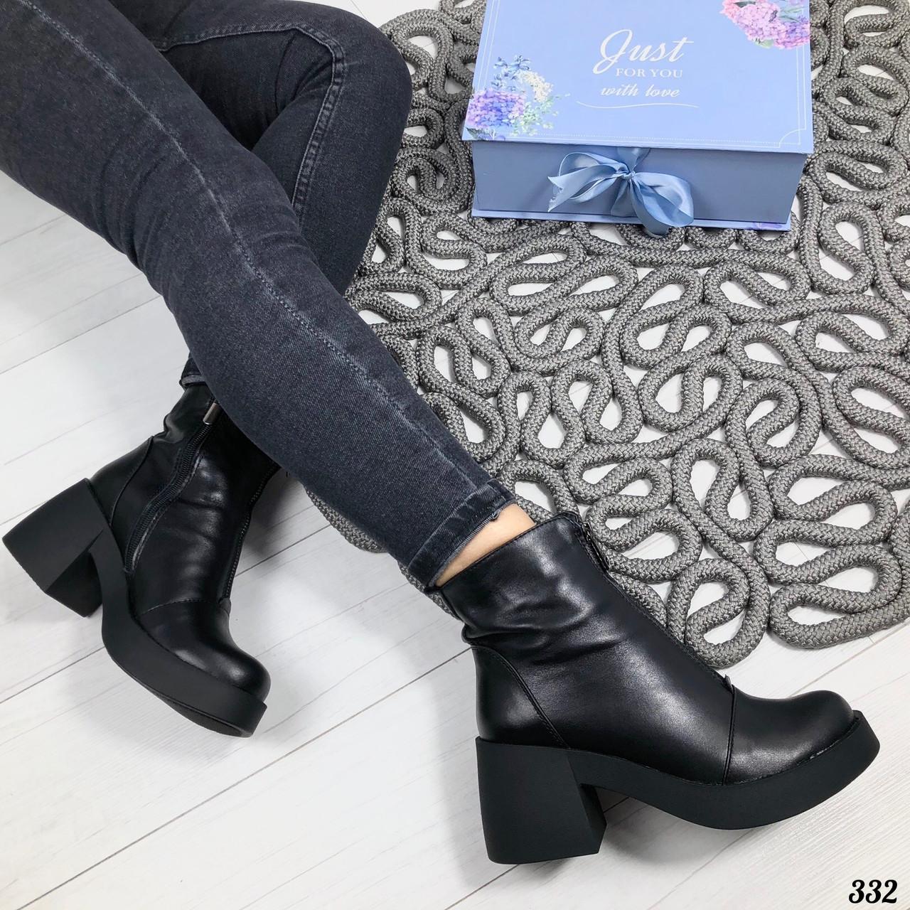Ботинки зимние Milena на толстом каблуке. Натуральная кожа, фото 1