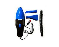 Автомобильный пылесос Vacuum Cleaner 12V Синий/Черный (2289)