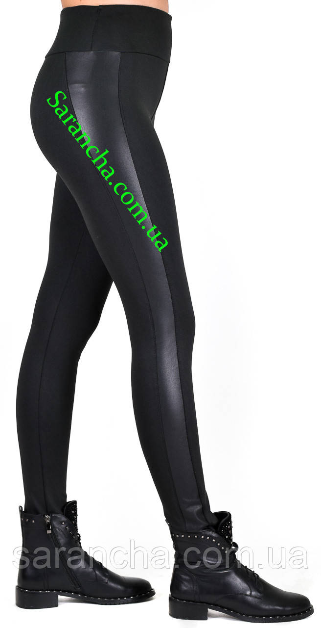 Лосины женские  черный дайвинг на меху/ПЛЮШЕ лампас эко-кожа размеры от 42 до 52