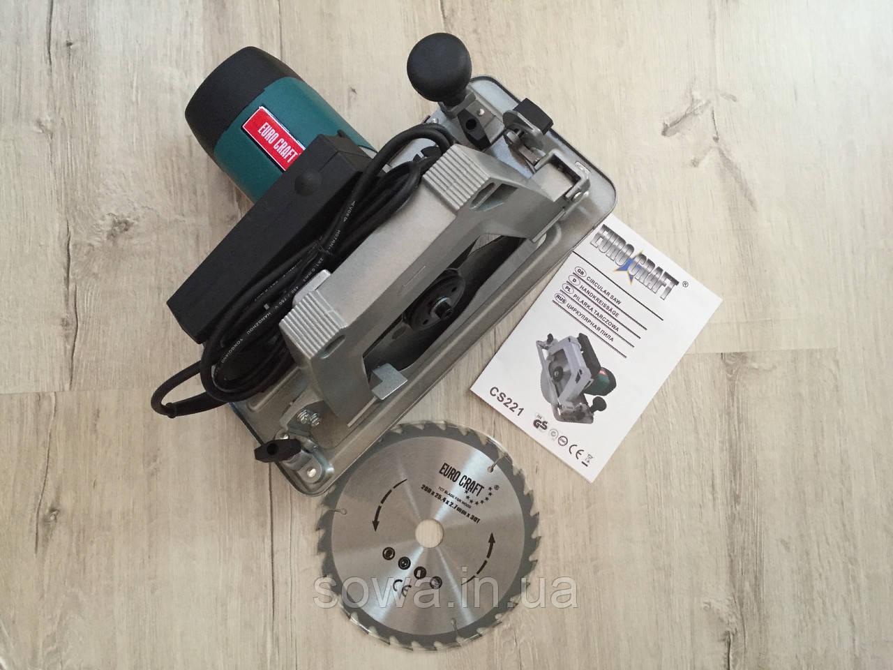 ✔️ Дисковая пила Euro Craft cs221  |  2700 Вт