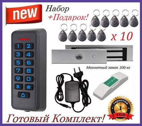 """Готовый комплект """"Protection kit - S"""" Электромагнитный замок 200-кг + Доводчик в Подарок!, фото 2"""