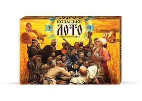 """Лото """"Козацкое"""" 2623 (РК-2623)"""
