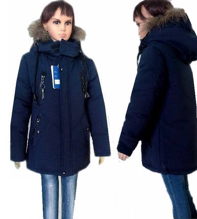 Куртка зимняя с наушниками 7-9 лет, фото 2