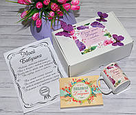 Подарочный набор для бабушки