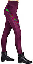 Лосины женские дайвинг на меху/ПЛЮШЕ лампас размеры от 42 до 52
