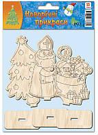 Деревянные новогодние игрушки (3 фигурки)