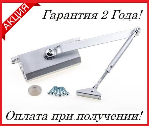 Дверной доводчик на дверь до 70-кг весом по супер цене!, фото 2